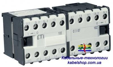 Контактор CEI 07.10 400V AC