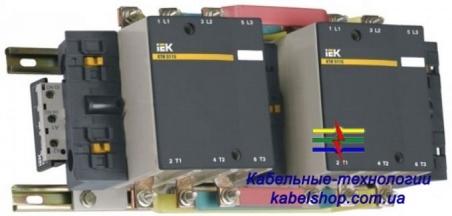 Контактор КТИ-51853 реверс 185А  380В/АС3  ИЭК