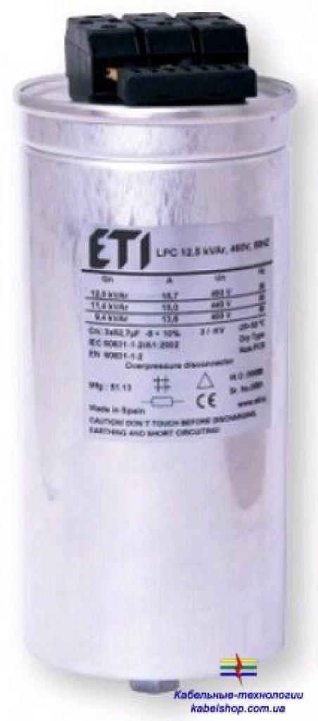Конденсаторная батарея LPC 12,5kVAr (400V)
