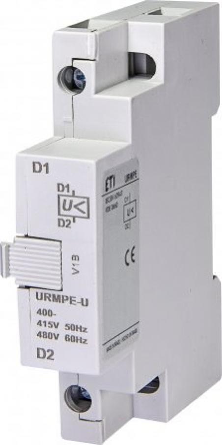 Расцепитель минимального напряжения URMPE-U (400V)
