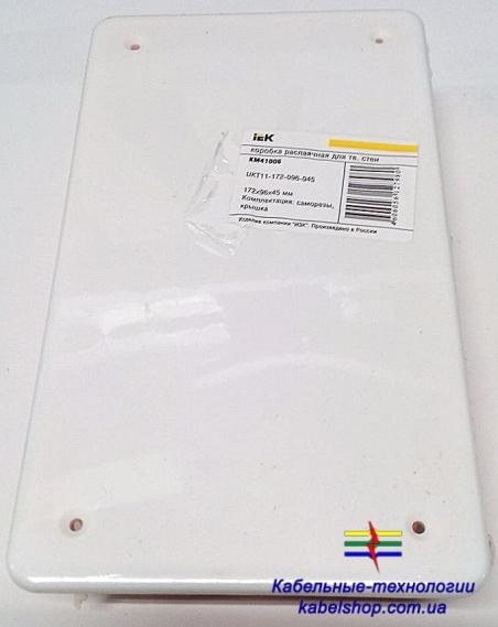Коробка КМ41006 распаячная для тв.стен 172x96x45мм