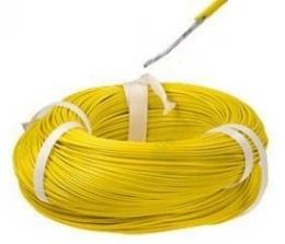кабель пвс 2х1.5 цена за метр в спб